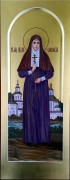 Мерная икона Елизавета Федоровна масло