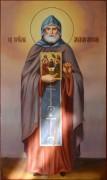 Мерная икона Александр Свирский масло