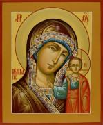 Рукописная Казанская икона под старину 15 (Размер 17*21 см)