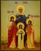 Рукописная икона Вера Надежда Любовь под старину 7 (Размер 13*16 см)
