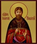 Рукописная икона Георгий Никитин