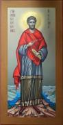 Мерная икона Косма Косьма 2