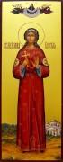Мерная икона Вероника Едесская