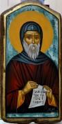 Греческая рукописная икона Антоний Великий (Размер 18*36 см)