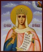 Рукописная икона Ольга Равноапостольная 9 (Размер 17*21 см)