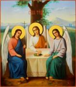 Рукописная икона Святая Троица масло (Размер 27*31 см)