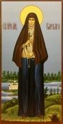 Рукописная икона Варвара Алапаевская 2