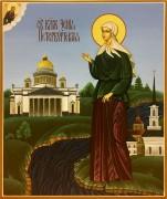 Рукописная икона Ксения Петербургская 4