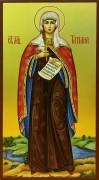 Рукописная икона Татьяна (Татиана) Римская 6