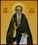 Рукописная икона Иоанн Ветхопещерник
