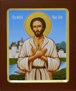 Рукописная икона Алексий Человек Божий 3