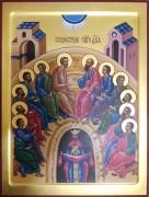 Рукописная икона Сошествие Святого Духа 2