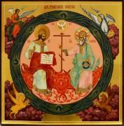 Рукописная икона Новозаветная Троица (Размер 31*31 см)