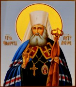Рукописная икона Филарет Московский