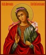 Рукописная икона Мирослава Константинопольская
