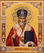 Рукописная икона Николай Чудотворец 26 (Размер 21*25 см)