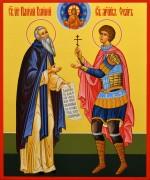 Рукописная икона Паисий Великий и мученик Уар