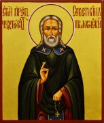 Рукописная икона Севастиан Пошехонский