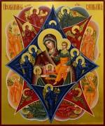 Рукописная икона Неопалимая Купина 10 (Размер 21*25 см)