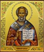 Рукописная икона Николай Чудотворец 28
