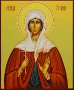 Рукописная икона Татиана (Татьяна) Римская 8 (Размер 17*21 см)