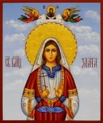 Рукописная икона Злата Могленская