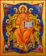 Рукописная икона Спас в Силах 2 (Размер 17*21 см)