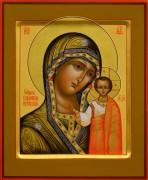 Рукописная Казанская икона 23 (Размер 13*16 см)