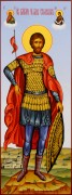 Мерная икона Феодор Стратилат 2