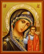 Рукописная икона Казанская 24 (Размер 17*21 см)