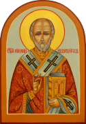Рукописная икона Николай Чудотворец арка 19 (Размер 9*12 см)