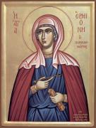 Рукописная икона Ермиония