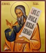 Рукописная икона Исаия (Исаиа) Пророк