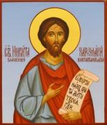 Рукописная икона Никита Хартуларий 2
