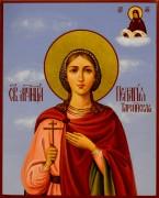 Рукописная икона Пелагея (Пелагия) Тарсийская 4