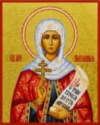 Рукописная икона Наталия Никомидийская 4 (Размер 13*16 см)