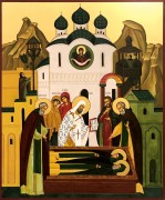 Рукописная икона рода Сергиева