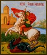 Рукописная икона Чудо Георгия о змии 11 (Размер 17*21 см)