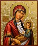 Рукописная икона Утоли моя печали 4 (Размер 17*21 см)