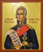 Рукописная икона Федор (Феодор) Ушаков 7 (Размер 21*25 см)