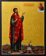 Рукописная икона Александр Африканский