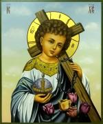 Рукописная икона Спаситель Мира (Размер 17*21 см)