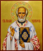 Рукописная икона Николай Чудотворец 38