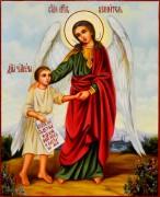 Рукописная икона Ангел с Душой 47 масло (Размер 17*21 см)