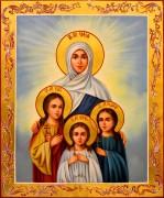 Рукописная икона Вера Надежда Любовь 14  масло (Размер 21*25 см)