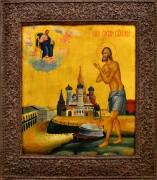 Рукописная икона Василий Блаженный с окладом ( Размер 28*32 см)
