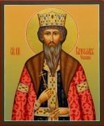 Рукописная икона Вячеслав Чешский 3 (Размер 17*21 см)