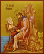 Рукописная икона Григорий Палама