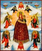 Рукописная икона Прибавление Ума 5 (Размер 17*21 см)