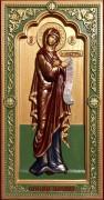 Резная икона Божией Матери Посредница